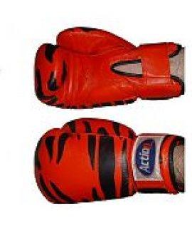 Rukavice na box ZEBRA